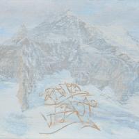 Affronter les sommets 3, huile sur toile, 80 x 140cm, 2009