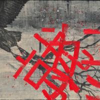 From China with Love 20, graphite, acrylique et huile sur bois, 61 x 152cm, 2011